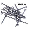 25х1,6 мм  (5*) Гвозди строительные