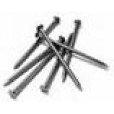 Гвозди строительные 2,5х50 (фасов.1,0 кг)