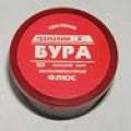 Бура (20 гр) 10* марка  Б  ГОСТ 8429-77 (уп.10 шт)