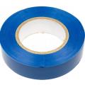 Изолента Синяя ПВХ 19мм х10м(025) 10*