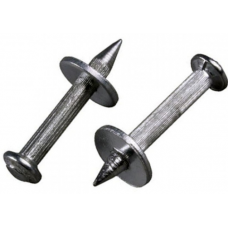 Дюбель-гвоздь 4,5х50 мм (10 кг)