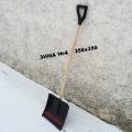 Лопата снеговая